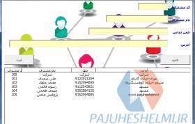 برنامه انبار تحت اکسل با گزارش موجودی و کاردکس