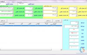 برنامه حسابداری در اکسل و ایجاد تراز آزمایشی